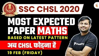 SSC CHSL 2020 | CHSL Maths Most Expected Paper by Sahil Sir