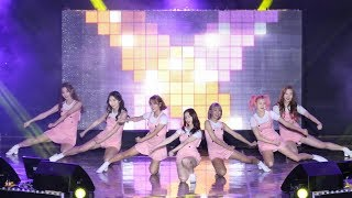 171015 모모랜드 (MOMOLAND) 어기여차 (Uh Gi Yeo Cha) 대구 K-POP 미친콘서트 공연 직캠