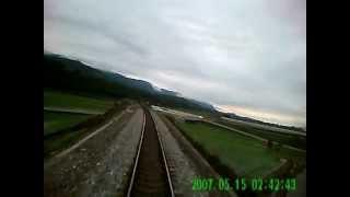 Taiwan Railway, Fuli to Chisang
