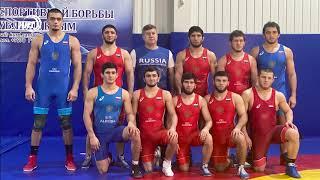 Абдулрашид Садулаев возглавит сборную России на Кубке мира в Сербии