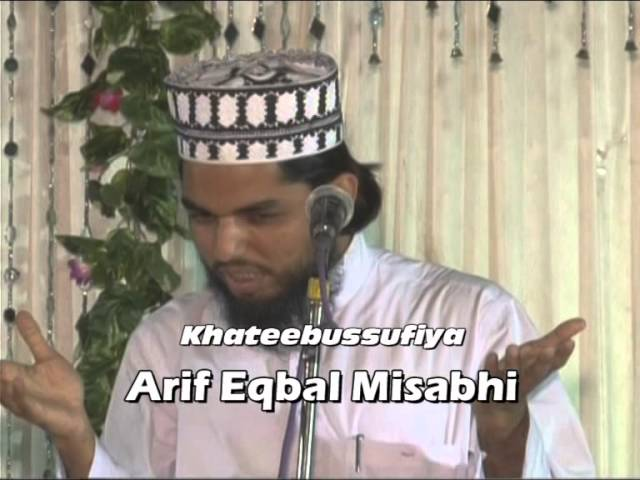 Roohani Izterab ka wahid hal Islam hai Part-8