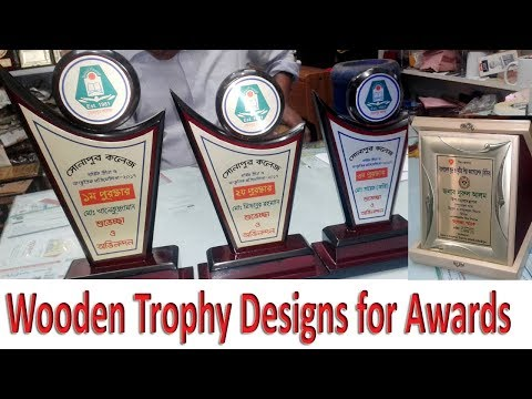Wooden Trophy Designs for Awards