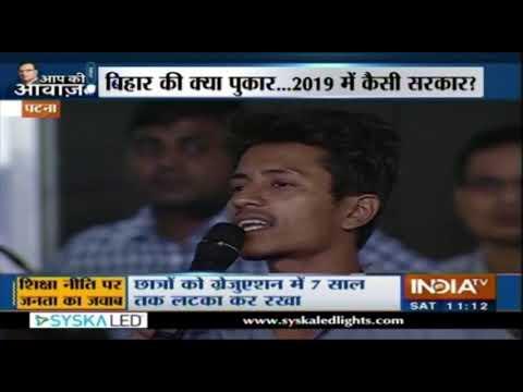 Aap Ki Awaaz: Watch India Tv's Special Show From Patna On Lok Sabha Elections 2019