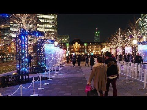 TOKYO【Christmas Lights】Tokyo Station. [Tokyo Michiterasu 2018] . #4K #東京ミチテラス2018