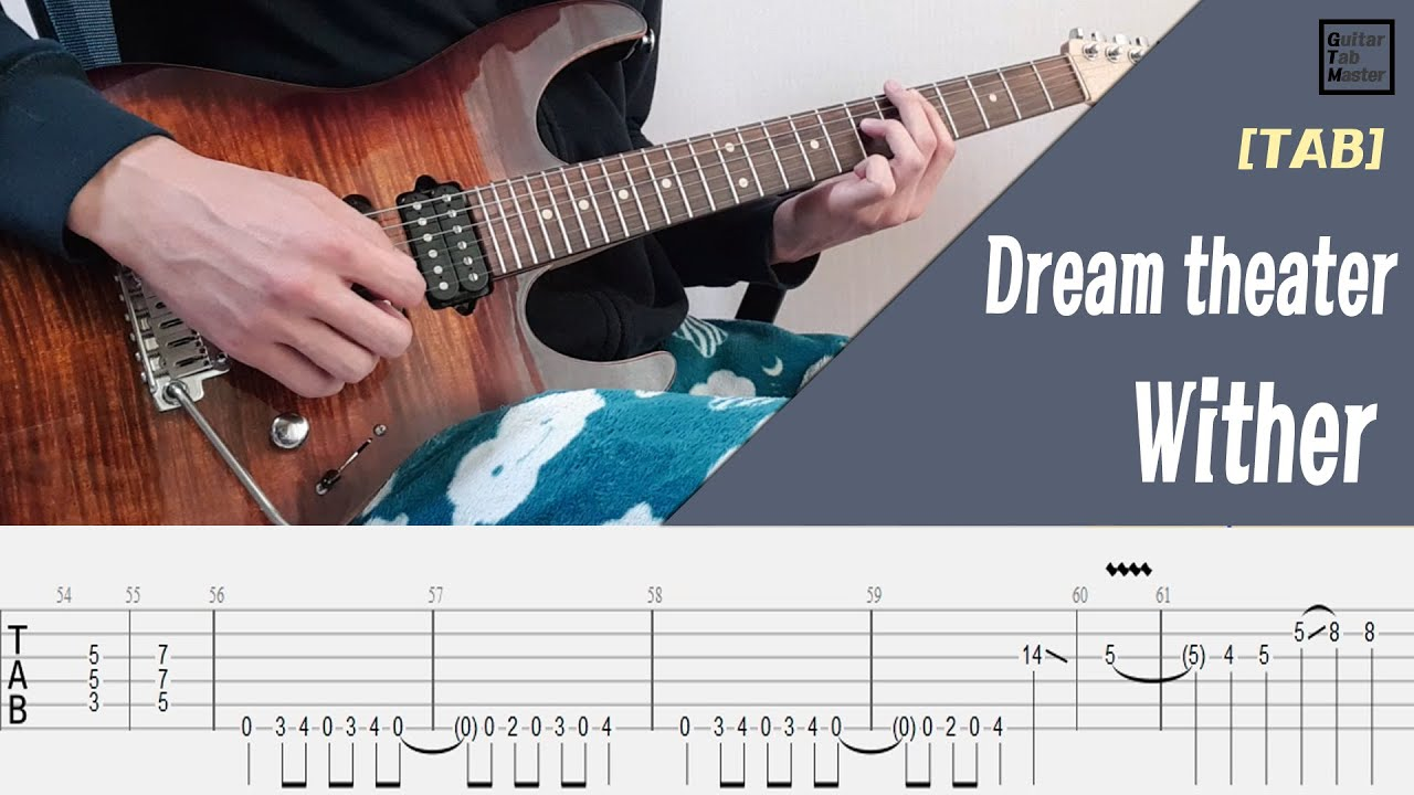 [TAB + inst] Dream theater - Wither guitar solo