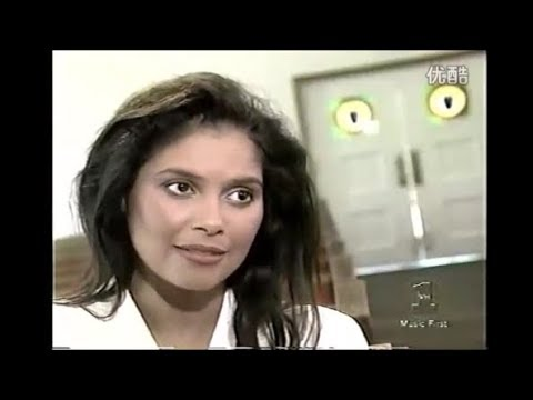 Where Are They Now | Vanity Denise Matthews