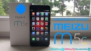 Обзор Meizu M5c: бюджетный смартфон на Flyme 6 thumbnail