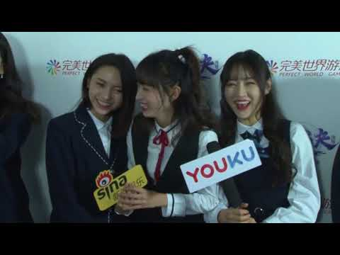 180328 [Omni Entertainment News] SNH48 at the Perfect World games Conference