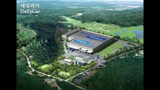 르노삼성 핵심 물류기지 ′함안 부품센터 준공′ |카24…