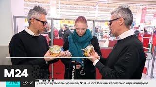 Как выбрать печень трески - Москва 24