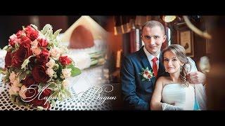 Свадебная видеосъемка Винница. Wedding clip Larissa and Vadim.