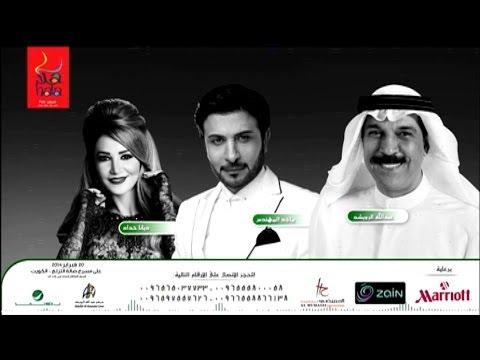 Promo Hala Feb2014 Kuwait 20&21 Feb Events / 20-21برومو هلا فبراير حفلات