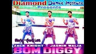 Bom Diggy - Zack Knight x Jasmin Walia   Dance Cover   Ghanu Love 💕