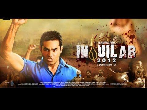 New Punjabi Movies ● INQUILAB● Latest Punjabi Movies● Balle Balle Tune● Popular  Punjabi Filams