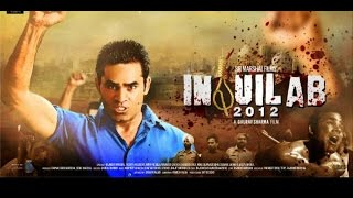 INQUILAB || Latest Punjabi Full Movie || Popular Punjabi Movie || Balle Balle Tunes
