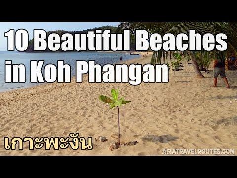 10 Beautiful Beaches in Koh Phangan เกาะพะงัน