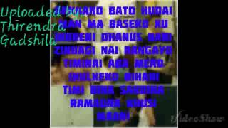 Aakhako bato lyrics by B-Eight