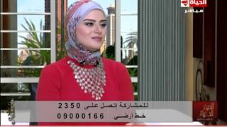 بالفيديو.. داعية إسلامي يطالب الرجال بالتزين لزوجاتهم