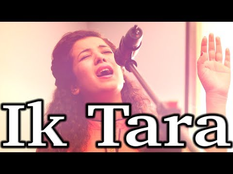 Iktara - Wake Up Sid - Cover by Sharmistha Deb