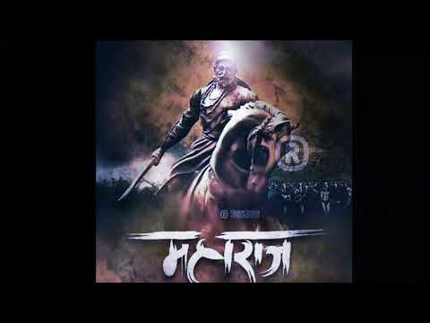 Shivaji maharaj top ringtone