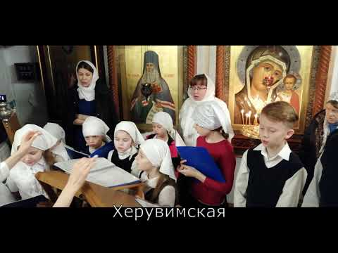 Литургия с участием детского хора воскресной школы 22 декабря 2019
