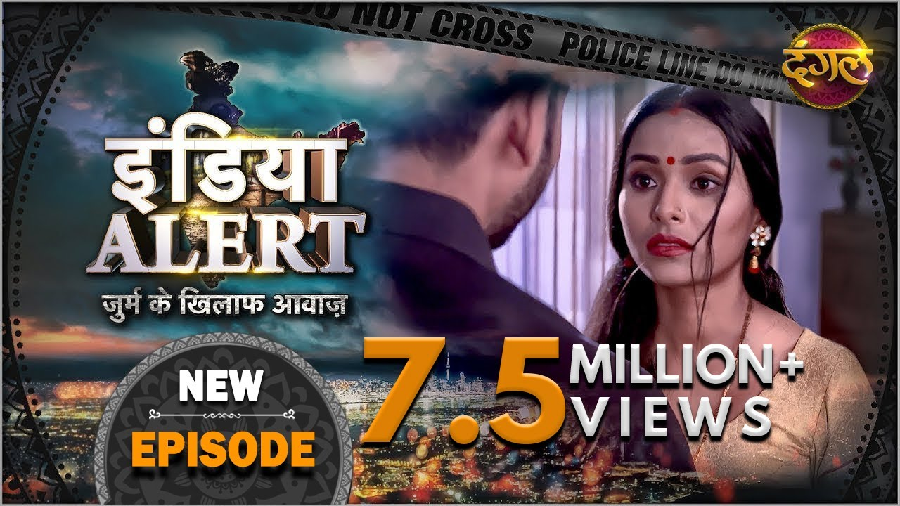 India Alert || Episode 121 || AgniSakshi Zalim Suhag || Dangal TV