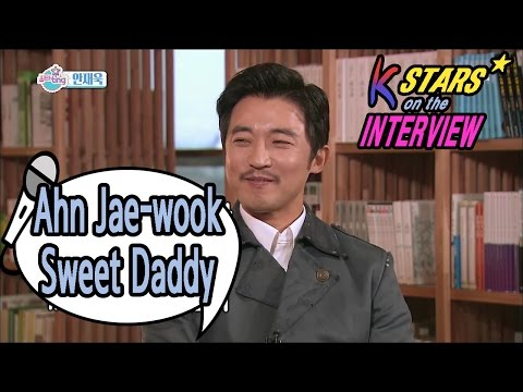 """[Section TV] 섹션 TV - Romantist Anjaewook, """"My wife is lovely!"""" 20170115"""
