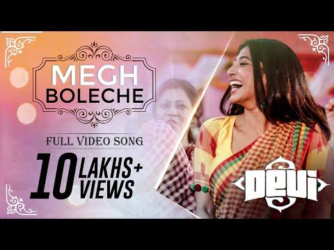 Megh Boleche | Full Video Song | Best of Rabindra Sangeet | Arindom | SVF Music