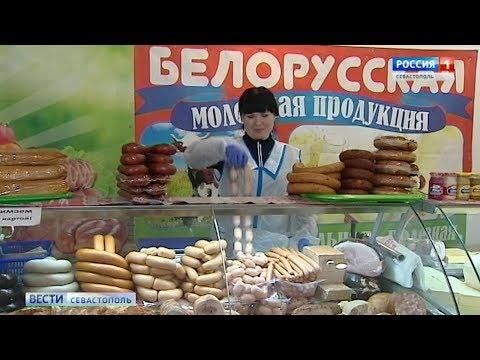 В Севастополе открылась