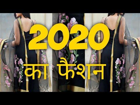 2020 ke Punjabi suit 💚💕 #punjabisuit #salwarkameez #trendy #fashion #punjabifashion