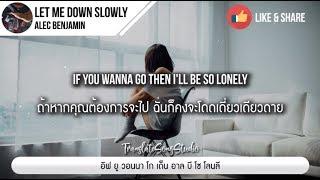 แปลเพลง Let Me Down Slowly - Alec Benjamin