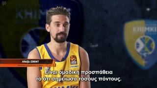 LIVE Super Euroleague-Pre Game Show Χίμκι-Ολυμπιακός, Παρασκευή 12/10