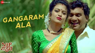 To stream & download full song - jiosaavn https://bit.ly/30ew1sh wynk music http://bit.ly/343veou itunes https://apple.co/2lmyg8e apple https:/...