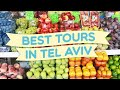 Tours in Tel Aviv - The 5 best budget tours in the city! (2-4 hours tours)