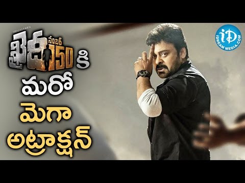 Thumbnail: Additional Attraction in Chiranjeevi's Khaidi No 150 - Tollywood Tales