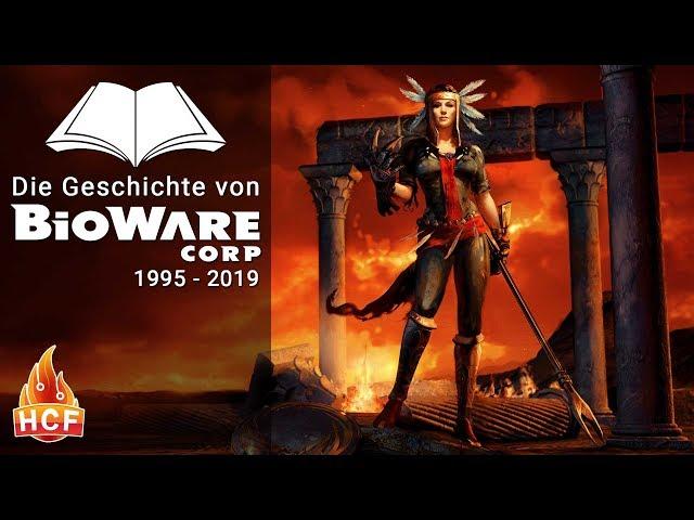 BioWare Historie - Aufstieg und Fall des Rollenspiel-Imperiums