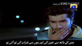 Khaani Drama Best Scene  Status Video Episode 21 With Subtitles