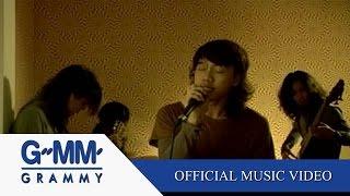 อารมณ์สีเทา - Potato【OFFICIAL MV】