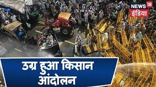 LIVE | दिल्ली की ओर बढ़ा किसानों का आंदोलन | Kisan Rally | News18 India