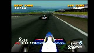 Formula One (Formula 1 96