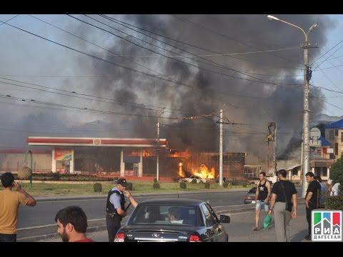 Момент взрыва автозаправки на троллейбусном кольце г. Махачкалы (08.08.14)