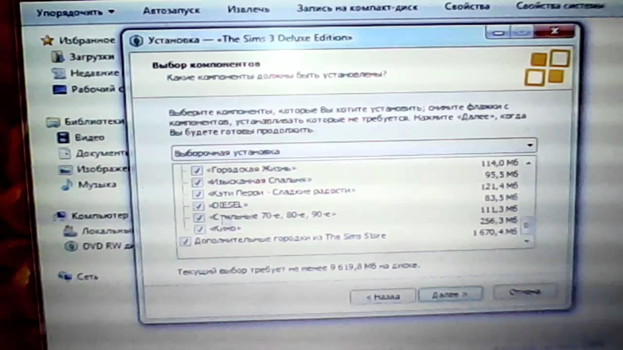 Купить игру ea the sims 4 в интернет-магазине эльдорадо с доставкой и гарантией. Ознакомиться с ценами. Игра для xbox one ea ufc 3. 3 999 р.