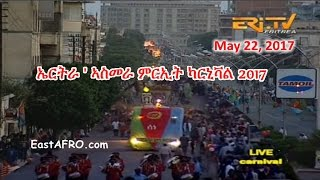 2017 Eritrean Independence Carnival Show ምርኢት ካርኒቫል (May 22, 2017)