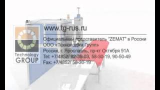 Станок для производства натяжных потолков www.tg-rus.ru(, 2011-09-30T09:20:10.000Z)