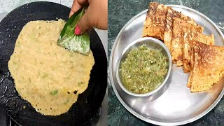 ਆਟੇ ਦੇ ਪੂੜੇ | आटे के पूड़े | Atte Ka Cheela Recipe by Punjabi Cooking