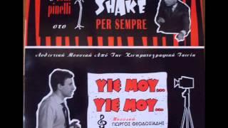 TONY PINELLI  - SHAKE PER SEMPRE