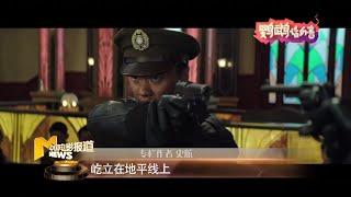 鹦鹉话外音:男演员应该多演动作戏,但不能忘自己的本职工作.【中国电影报道 | 20200102】