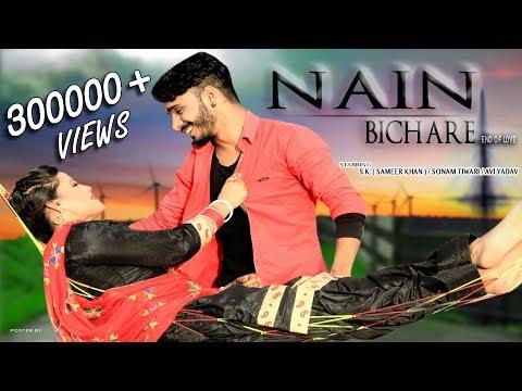 इसे सुनकर आपके आंसू आ जायेंगे | NAIN BICHARE | Sonam Tiwari | Sameer Khan | Avi Yadav | VR Bros.