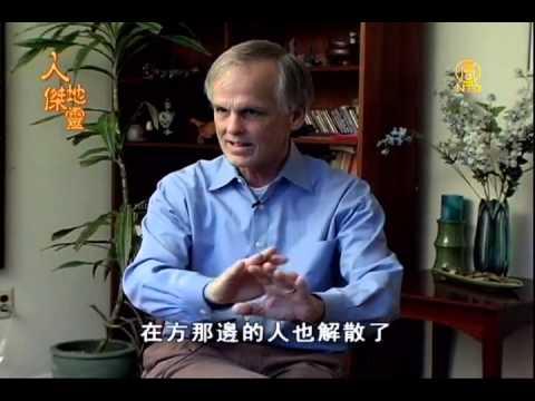 此情可待成追忆(2/3): 汉学家林培瑞教授訪談 _【人杰地灵 】(完整版)