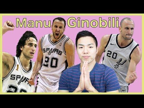 【NBA】マヌ・ジノビリを尊敬しまくってます。